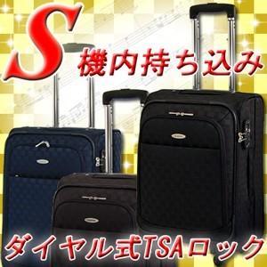 スーツケース 機内持ち込み Sサイズ 軽量 小型 9259|clubtourist