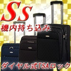 スーツケース SS 機内持ち込み 軽量 ファスナー 小型 キャリーケース|clubtourist