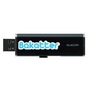 ニセLogo-Bakatter USBメモリ 16GB(ブラック)|clubtstore