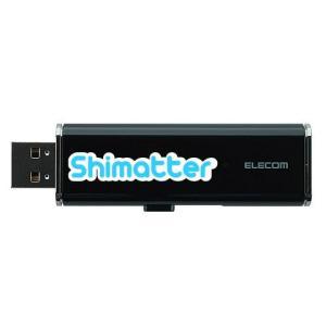 ニセLogo-Shimatter USBメモリ 16GB(ブラック) clubtstore