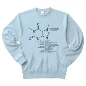 【コーヒー好きに捧ぐ】カフェイン(デザインB):化学構造シリーズ:分子式デザイン  【発送まで】7営...