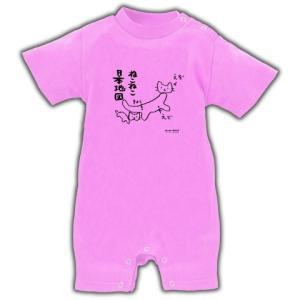ねこねこ日本史 ねこねこ日本地図 ベイビーロンパース(ピンク) clubtstore