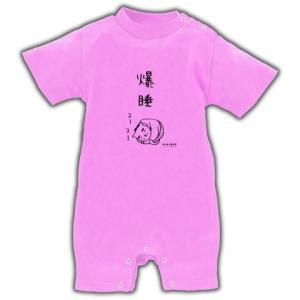 ねこねこ日本史 大塩平八郎 ベイビーロンパース(ピンク) clubtstore