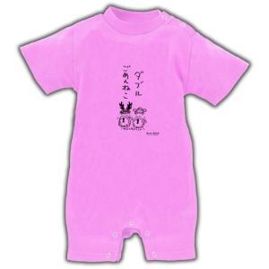 ねこねこ日本史 真田信幸と本多忠勝 ベイビーロンパース(ピンク) clubtstore