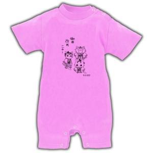 ねこねこ日本史 新選組 ベイビーロンパース(ピンク) clubtstore