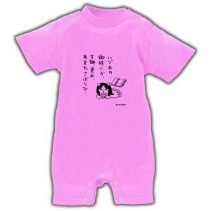 ねこねこ日本史 紫式部 ベイビーロンパース(ピンク) clubtstore