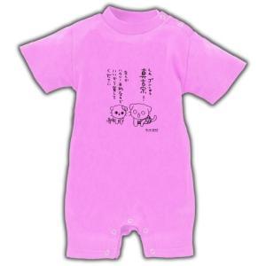 ねこねこ日本史 空海と最澄 ベイビーロンパース(ピンク) clubtstore