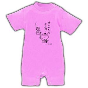 ねこねこ日本史 宮本武蔵 ベイビーロンパース(ピンク) clubtstore