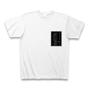 「ステータス やる気999」小 Tシャツ(ホワイト)