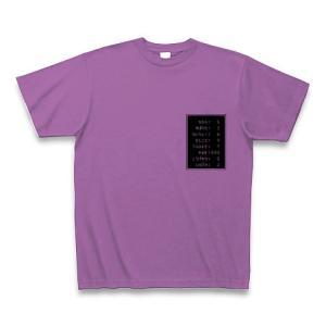 「ステータス やる気999」小 Tシャツ(ラベンダー)