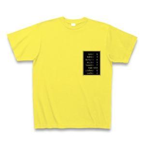 「ステータス やる気999」小 Tシャツ(イエロー)