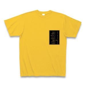 「ステータス やる気999」小 Tシャツ(ゴールドイエロー)