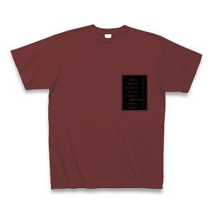 「ステータス やる気999」小 Tシャツ(バーガンディ)