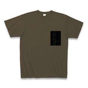 「ステータス やる気999」小 Tシャツ(オリーブ)
