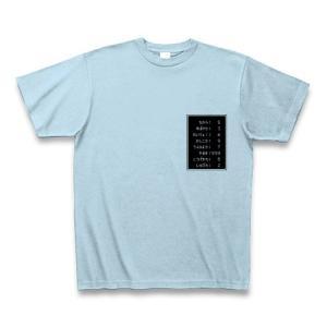 「ステータス やる気999」小 Tシャツ(ライトブルー)