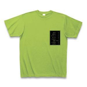 「ステータス やる気999」小 Tシャツ(ライム)