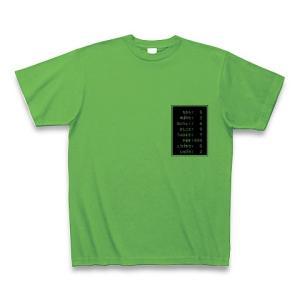 「ステータス やる気999」小 Tシャツ(ブライトグリーン)