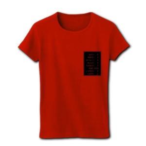 「ステータス やる気999」小 リブクルーネックTシャツ(レッド)