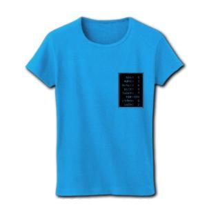 「ステータス やる気999」小 リブクルーネックTシャツ(ターコイズ)