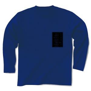 「ステータス やる気999」小 長袖Tシャツ(ロイヤルブルー)