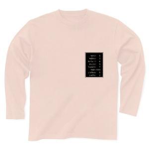 「ステータス やる気999」小 長袖Tシャツ(ライトピンク)