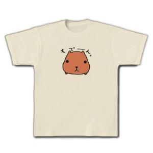 【SG】カピバラさんTシャツ3...