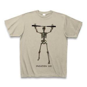 スケルトン・リーはアメリカ合衆国サンフランシスコ生まれのカンフー骸骨。代表作は燃えよガイコツ。肋骨道...