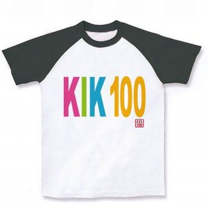 小池百合子(KIK100) ラグランTシャツ(ホワイト×ブラ...