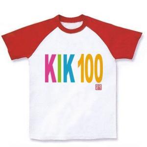 小池百合子(KIK100) ラグランTシャツ(ホワイト×レッ...