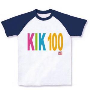 小池百合子(KIK100) ラグランTシャツ(ホワイト×ネイ...