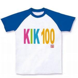 小池百合子(KIK100) ラグランTシャツ(ホワイト×ブル...