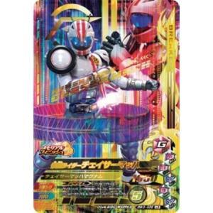 仮面ライダーガンバライジング/BM3)仮面ライダーチェイサー...