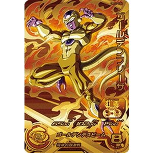 ドラゴンボールヒーローズ/UM11)ゴールデンフリーザ/CP/UM11-CP4