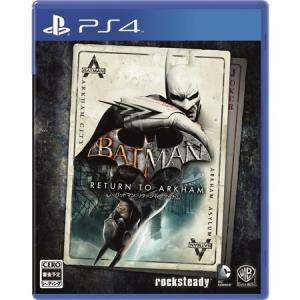 《中古PS4》バットマン:リターン・トゥ・アーカム|clubwind8001