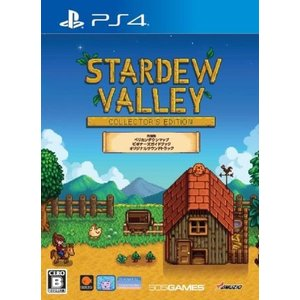 PS4/スターデューバレー コレクターズ・エディション PS4版