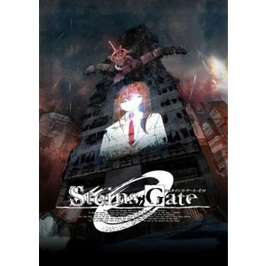 PS4/STEINS;GATE 0
