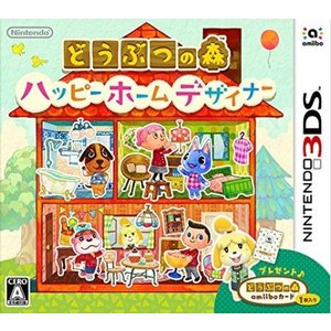 《中古3DS》どうぶつの森 ハッピーホームデザイナー|clubwind8001