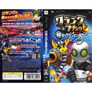 PSP/クランク&ラチェット 秘 ミッション イグニッション
