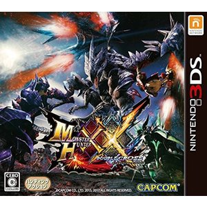 《中古3DS》モンスターハンターダブルクロス|clubwind8001