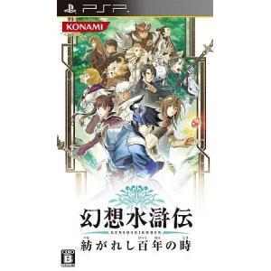 PSP/幻想水滸伝 紡がれし百年の時|clubwind8001