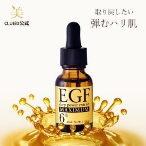 EGF ディープパワーエキス マキシマム 20ml...