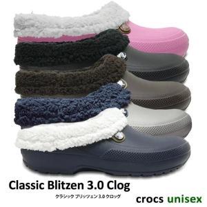 クロックス ボア / クラシック ブリッツェン 3.0 クロッグ / crocs Classic Blitzen 3.0 Clog メンズ レディース サンダル マンモス ボア ムートン