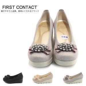 First Contact ファーストコンタクトコンフォートシューズパンプスフラワーモチーフコンフォートシューズ フラットシューズ  im39603