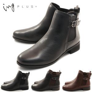 イングプラス ing PLUS+ブーツ ベルトサイドゴアブーツ ing2321送料無料