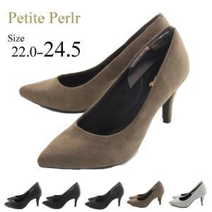 Petite Perlr  (プチペルル) パンプス  シンプルサテンポインテッドトゥパンプス pp5375 送料無料 日本製/国産/Made In Japan