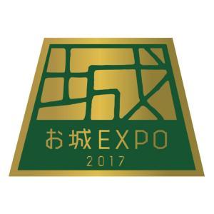 「お城EXPO」ピンバッチ