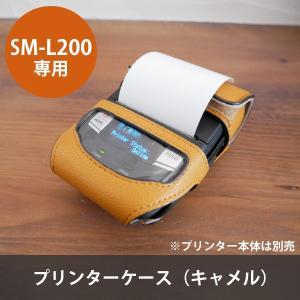 【SM-L200専用】モバイルプリンターケース(キャメル)|cmi-store