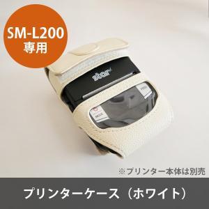 【SM-L200専用】モバイルプリンターケース(ホワイト)|cmi-store