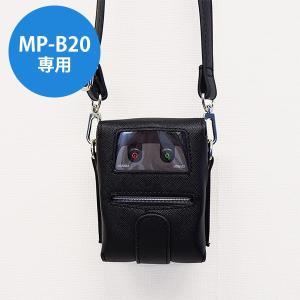 【MP-B20シリーズ専用】モバイルプリンターケース+ストラップセット(ブラック)※雨除けシート付|cmi-store