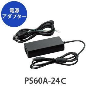 スター精密  電源アダプター PS60A-24C ACアダプターセットJP (30782100)|cmi-store